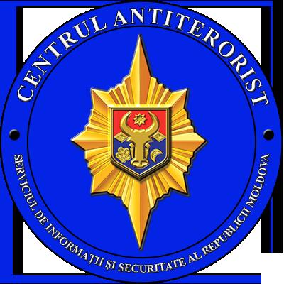 Centrul Antiterorist al SIS al RM